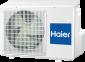 Кондиционер Haier HSU-24HNF103/R2-G / HSU-24HUN103/R2 2