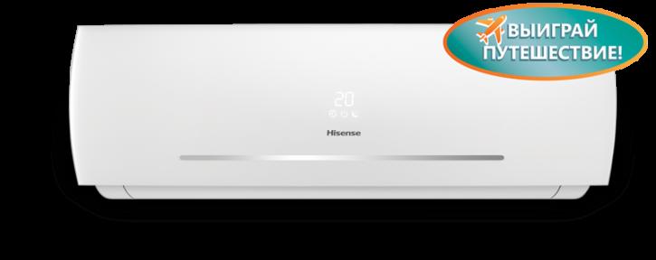Кондиционер Hisense Neo Classic A AS-07HR4SYDDC